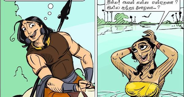 A new Tamil comic book series set in the Chola period brings a literary classic to life