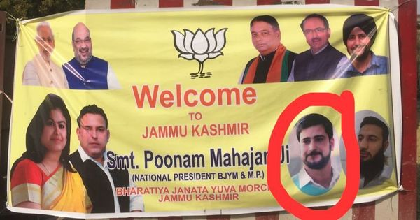 BJP leader's killing in South Kashmir shows a party keen to breach bastions of militancy