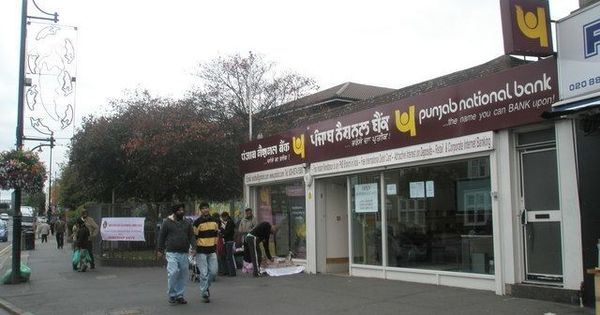 Punjab National Bank to reconsider business strategy for around 300 loss-making branches
