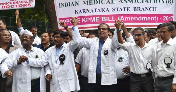 कर्नाटक में डॉक्टरों की हड़ताल के दौरान छह मरीजों की मौत हो जाने सहित आज के ऑडियो समाचार