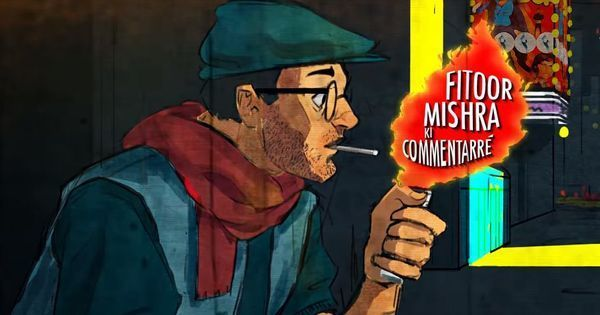 YouTube comic Fitoor Mishra: 'The only way to fight restrictions is to go out there and say it'