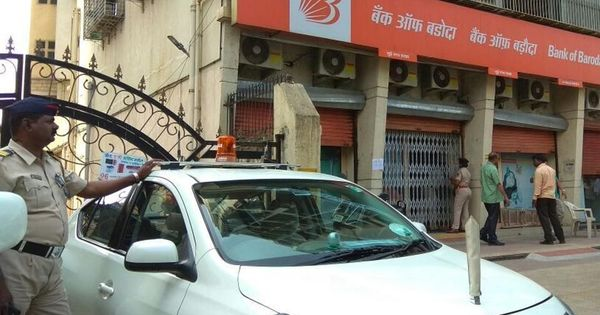 Robbers dig 25-foot tunnel to Bank of Baroda locker room, steal valuables worth Rs 40 lakh