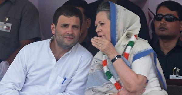 कांग्रेस की कमान राहुल गांधी के हाथ में जाने पर देश के अखबार क्या सोचते हैं?