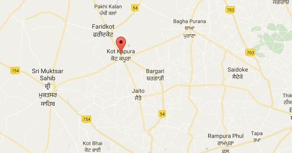 Punjab: Eight-year-old boy killed in celebratory firing at a wedding function in Kotkapura town