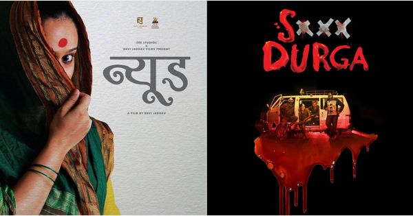 Six IFFI selectors write to Smriti Irani over exclusion of 'Nude' and 'S Durga'