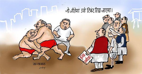 कार्टून : नए दौर का नया तौर