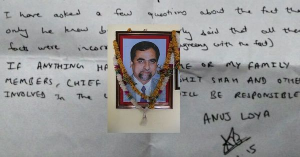 There was nothing suspicious about BH Loya's death, say two Bombay High Court judges