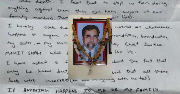 CBI judge Loya's son tells media he has no suspicions about his father's death