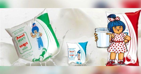 अमूल ने दूध के दाम में दो रुपये प्रतिलीटर की बढ़ोतरी की, नई कीमत मंगलवार से लागू होगी