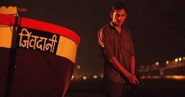 'Monsoon Shootout' film review: One moment and several endings in a clever morality game