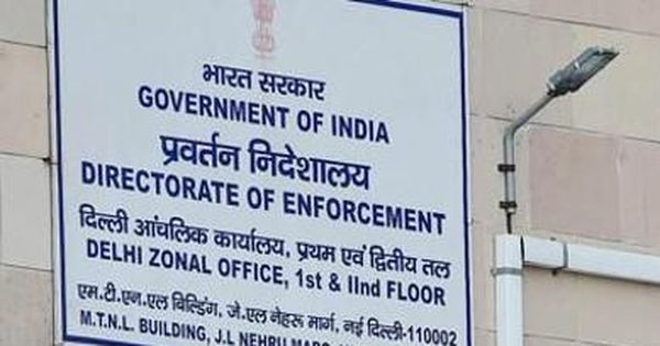 Money laundering case: Delhi court sends journalist Upendra Rai to 14-day judicial custody