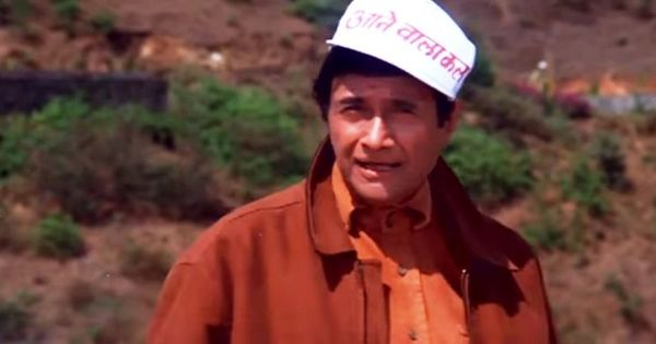 The bizarre link between Dev Anand's 'Censor' and 'Padmavati'