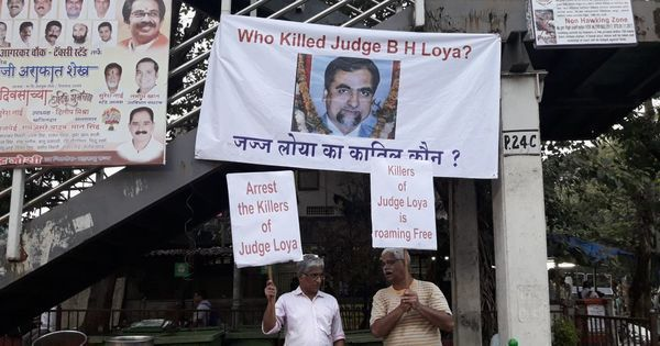 Investigation into Judge Loya's death will ruin judiciary's credibility, says Maharashtra government