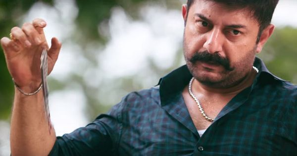 Watch: Arvind Swamy as a short-tempered, rule-breaking single father in 'Bhaskar Oru Rascal' trailer
