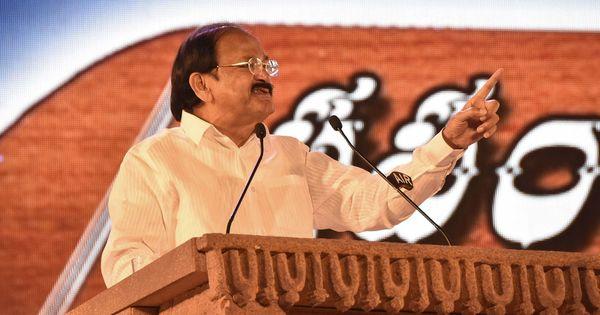 तेलंगाना में रहने और नौकरी के लिए तेलुगु सीखना-बोलना अनिवार्य कर देना चाहिए : उपराष्ट्रपति