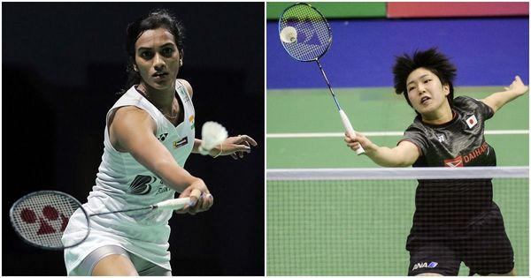 All England Open semi-finals live: PV Sindhu takes the first game 21-19 against Yamaguchi