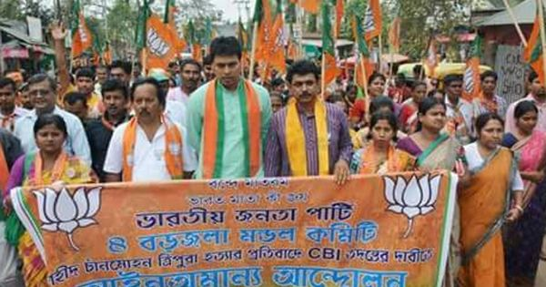 In poll-bound Tripura, the BJP accuses the Left of Kerala-style political killings