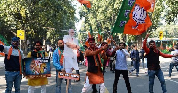 Gujarat elections 2017: BJP heads for a sixth straight term though Congress manages to make inroads