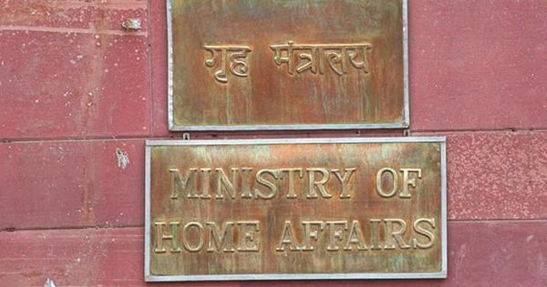 OCI cardholders need special permit to take up journalistic activities, says MHA in new rules