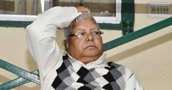 प्रवर्तन निदेशालय ने राजद प्रमुख लालू प्रसाद यादव के एक और दामाद को समन भेजा