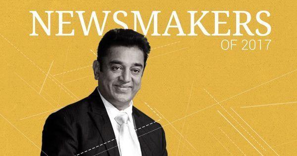 Video: From jallikattu to Tamil Nadu politics, 2017 was an eventful year for Kamal Haasan