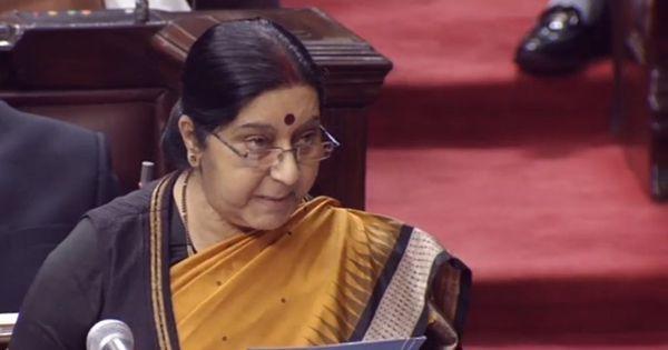 इराक में लापता सभी 39 भारतीयों की मौत हो चुकी है : सुषमा स्वराज
