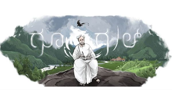 Google Doodle celebrates Kannada novelist and poet Kuvempu's 113th birthday