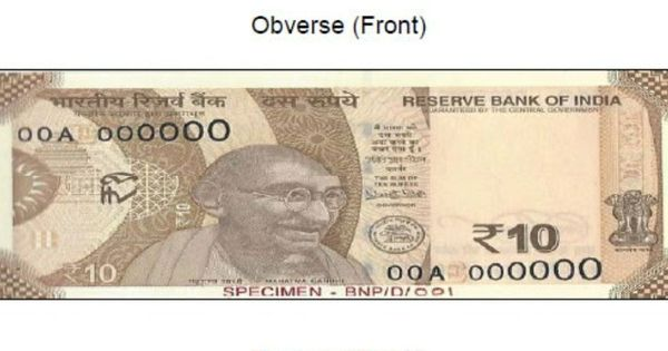 RBI confirms that it will introduce new chocolate-brown Rs 10 notes