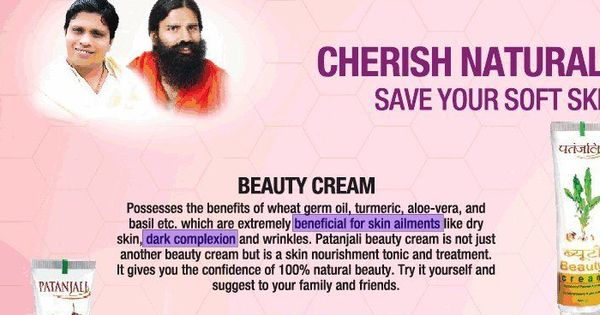 Patanjali ad that calls dark complexion a 'skin ailment' was lost in translation, says Ramdev
