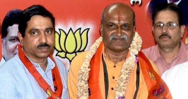 'Back-stabbed by BJP', Sriram Sene leader Pramod Muthalik brings Shiv Sena to Karnataka to get even