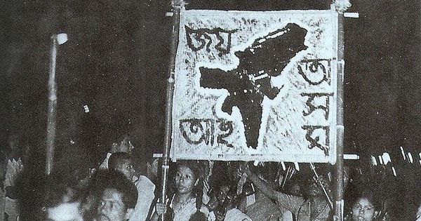 How two police officers and RSS changed the script of the Assam agitation against outsiders in 1980s