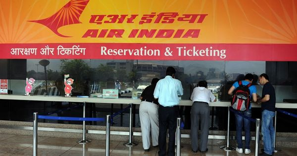 Indian government has good reason to try and sell off Air India. The question is: Will it succeed?