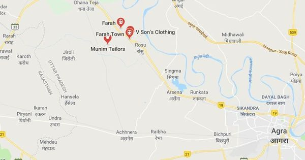 Uttar Pradesh: Parcel coach of Gondwana Express derails in Mathura district, no injuries reported