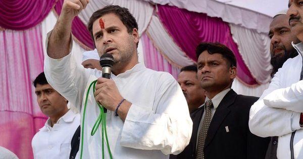 राहुलगांधीद्वारा प्रधानमंत्री कोभ्रष्टाचार का जरिया बताए जाने सहित आज के वीडियो समाचार