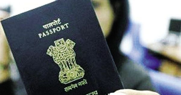 Lotus on passports for security measures, will be used in rotation with other national symbols: MEA