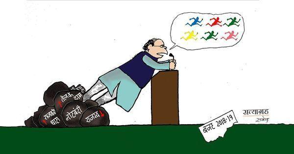 कार्टून : मनौती और चुनौती