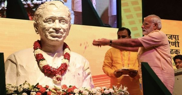 Video: 50 years after Deendayal Upadhyay's death, here's why the BJP wants to keep his legacy alive