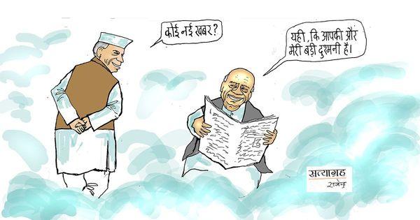 पटेल और नेहरू एक दूसरे के बारे में क्या सोचते थे?