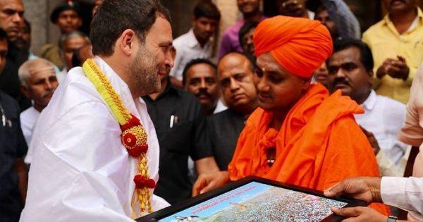 कर्नाटक में इस बार मुकाबला 'अहिंद' और 'हिंदुत्व' के बीच है