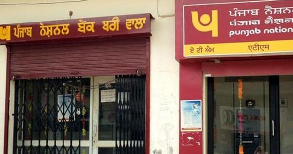 Punjab National Bank detects fraudulent transactions worth Rs 11,380 crore