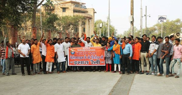 Valentine's Day: Bajrang Dal, VHP members allegedly harass couples in Ahmedabad, 10 detained