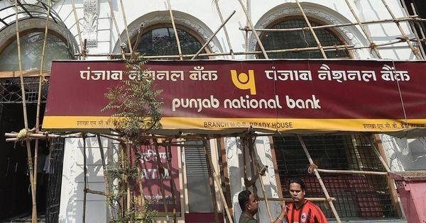 पंजाब नेशनल बैंक में एक और घोटाला सामने आने सहित दिन के बड़े समाचार