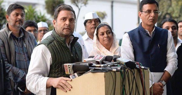 राहुल गांधी द्वारा 'देश के चौकीदार' का पता पूछे जाने सहित आज के वीडियो समाचार