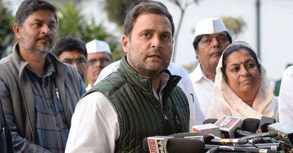 पीएनबी घोटाले पर प्रधानमंत्री नरेंद्र मोदी की चुप्पी उनकी वफादारी बताती है : राहुल गांधी