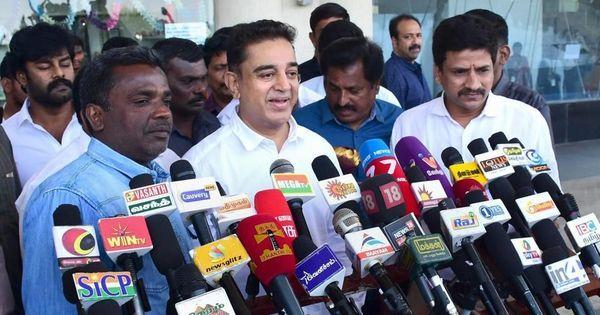 कमल हासन ने नई पार्टी का ऐलान किया, नाम होगा मक्कल नीति मय्यम