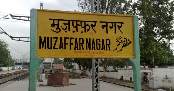 The fictional young men and women of Muzaffarnagar bring home the facts beyond the headlines