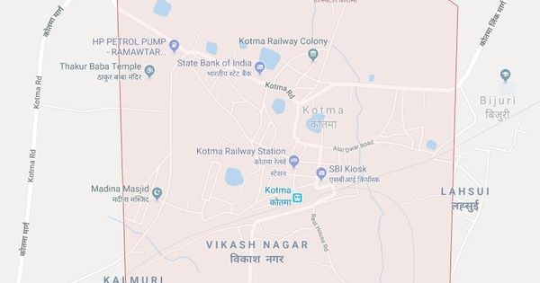 Madhya Pradesh: Class 11 student beheaded outside her school in Kotma
