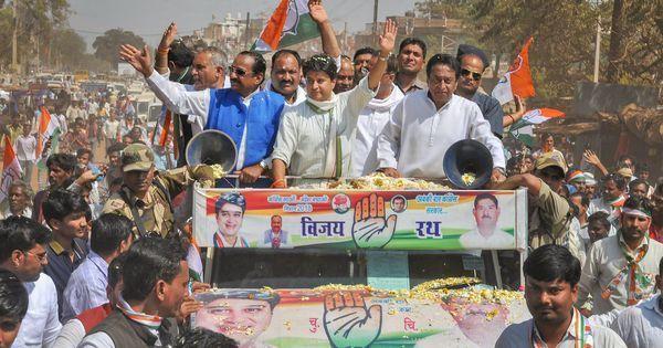 मध्य प्रदेश : क्यों कांग्रेस में श्रम से ज्यादा भ्रम दिखता है