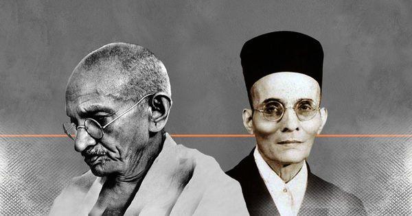 क्यों सावरकर बनाम गांधी की बहस में हमें इन दोनों का आपसी संबंध समझने की भी जरूरत है