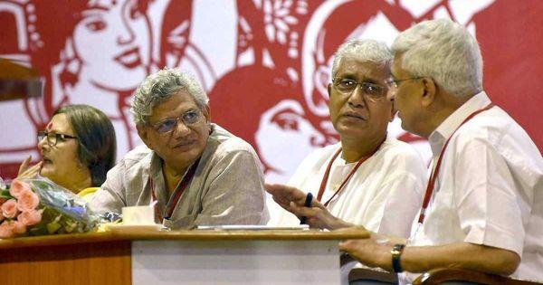 देश के सबसे छोटे राज्यों में से एक त्रिपुरा में हुई भाजपा की जीत इतनी बड़ी क्यों है?
